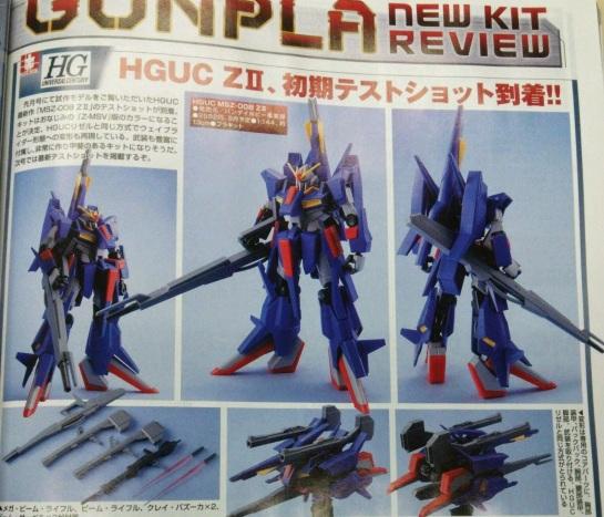 HGUC Z II (Source: gundamguy.blogspot.com)